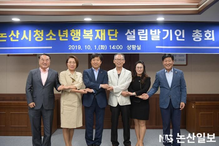 논산시, 청소년행복재단 '첫발' ... 설립발기인 총회 개최 (1).JPG