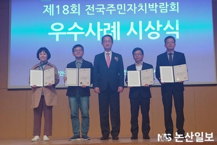 전국주민자치박람회우수사례시상식.jpg