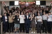 논산시, 중국 여행사 대표·임원 대상 팸투어