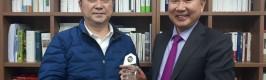 김종민 국회의원, 국회입법조사처 공로패 수상