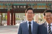 신임 양승조 충남지사 비서실장, 김영수 정책보좌관 내정