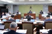 충남도의회 교육위, 내년 도교육청 살림살이 점검에 나서