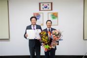 논산수박연구회영농조합법인 이정구 회장, 농림축산식품부 장관 표창