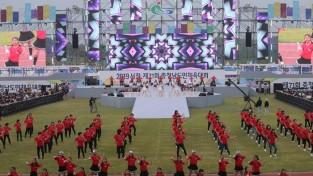 [포토] 제71회 충남도민체육대회 개막식