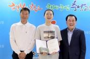 학교 밖 청소년 학력인정 사업...'첫 중졸 학력 인정'