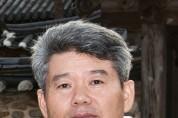 김선의 논산 돈암서원 부원장, 문화유산보호 대통령표창 수상