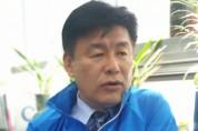 [인물] 충청남도자원봉사센터 제6대 박성순 센터장