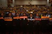 충남 시장군수·시군의장, '자치분권강화' 결의 목소리 높여