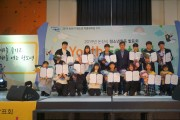 논산시, 청소년활동 발표회 'Youth Festival' 성료