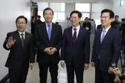 '충남 혁신도시 지정' 법적 근거, 국회 산자위 법안소위 통과
