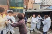 논산시여성단체협의회, '사랑의 연탄 나눔' 실시