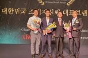 충남 쌀 브랜드 '청풍명월 골드', 7년 연속 '전국 최고 쌀' 입증