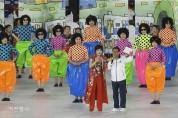 [포토] 제100회 전국체육대회 개막식 이모저모
