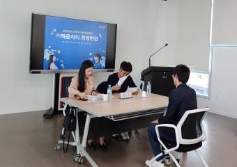 논산시, 청년 맞춤형 채용설명회 성료