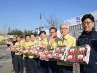 [포토뉴스] 황명선 시장, 아산시 재난안전대책본부에 논산 딸기 1000박스 전달