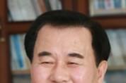 """[신년사] 김지철 충남교육감 """"즐겁게 배우고 함께 성장하는 안전한 학교 만들 것"""""""