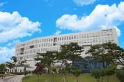 충남교육청, 학교·기관 발주공사 1166개 업체에 공사 청렴 의지 전달