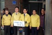 """양승조 충남지사, """"우한 교민‧아산시민의 고통 함께 할 것"""""""