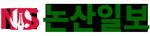 논산일보 로고